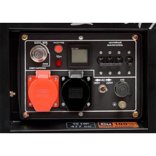 Дизельний електрогенератор Daewoo DDAE 9000DXE-3 Expert Line